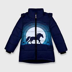 Куртка зимняя для девочки Лошадь под луной цвета 3D-черный — фото 1