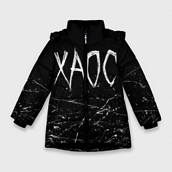 Куртка зимняя для девочки GONE Fludd ХАОС Черный цвета 3D-черный — фото 1