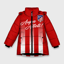 Куртка зимняя для девочки Aupa Atleti цвета 3D-черный — фото 1