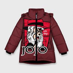 Куртка зимняя для девочки Приключения ДжоДжо цвета 3D-черный — фото 1