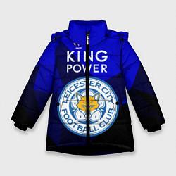 Куртка зимняя для девочки Leicester City - фото 1