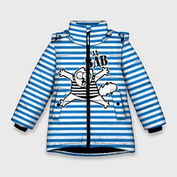 Куртка зимняя для девочки За ВДВ цвета 3D-черный — фото 1