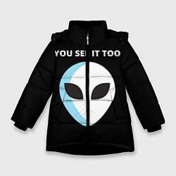 Куртка зимняя для девочки Вы тоже это видите цвета 3D-черный — фото 1