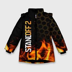 Куртка зимняя для девочки STANDOFF 2 - Z9 СТАНДОФФ 2 цвета 3D-черный — фото 1