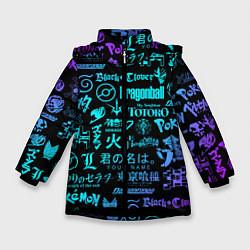 Куртка зимняя для девочки ЛОГОТИПЫ АНИМЕ цвета 3D-черный — фото 1