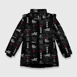 Куртка зимняя для девочки Mulan Black Pattern цвета 3D-черный — фото 1