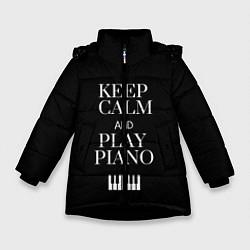 Куртка зимняя для девочки Keep calm and play piano цвета 3D-черный — фото 1