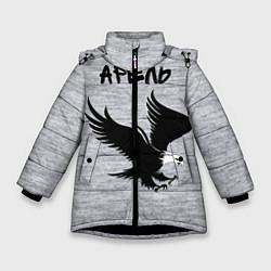 Куртка зимняя для девочки Арёль цвета 3D-черный — фото 1