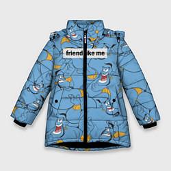 Куртка зимняя для девочки Friend like me цвета 3D-черный — фото 1