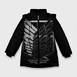 Куртка зимняя для девочки Атака Титанов 2 цвета 3D-черный — фото 1