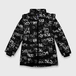 Куртка зимняя для девочки Минус семь цвета 3D-черный — фото 1