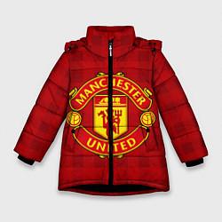 Куртка зимняя для девочки Manchester United - фото 1