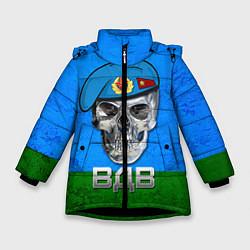 Детская зимняя куртка для девочки с принтом Череп: ВДВ, цвет: 3D-черный, артикул: 10077769406065 — фото 1