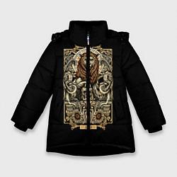 Куртка зимняя для девочки Лев цвета 3D-черный — фото 1