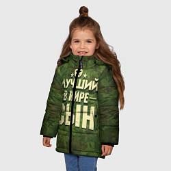 Куртка зимняя для девочки Лучший в мире сын цвета 3D-черный — фото 2