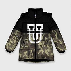 Зимняя куртка для девочки FCK U: Camo