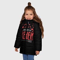 Детская зимняя куртка для девочки с принтом Муж Женя, цвет: 3D-черный, артикул: 10083288806065 — фото 2