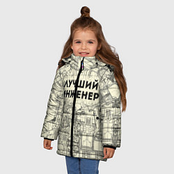 Куртка зимняя для девочки Лучший инженер цвета 3D-черный — фото 2