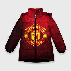 Куртка зимняя для девочки Манчестер Юнайтед - фото 1