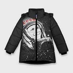 Куртка зимняя для девочки Гагарин в космосе цвета 3D-черный — фото 1