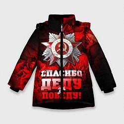 Куртка зимняя для девочки 9 мая 17 цвета 3D-черный — фото 1