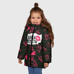 Куртка зимняя для девочки Банда невесты цвета 3D-черный — фото 2