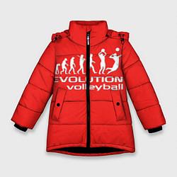 Куртка зимняя для девочки Волейбол 23 цвета 3D-черный — фото 1