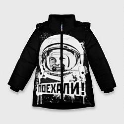 Куртка зимняя для девочки Поехали! цвета 3D-черный — фото 1