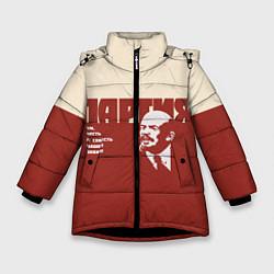 Куртка зимняя для девочки Партия цвета 3D-черный — фото 1