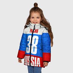 Куртка зимняя для девочки Russia: from 38 цвета 3D-черный — фото 2