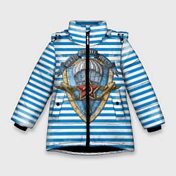 Детская зимняя куртка для девочки с принтом ВДВ, цвет: 3D-черный, артикул: 10099218206065 — фото 1