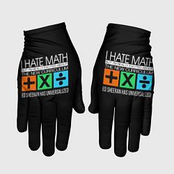 Перчатки Ed Sheeran: I hate math цвета 3D — фото 1
