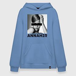 Толстовка-худи оверсайз Rihanna цвета мягкое небо — фото 1
