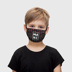 Маска для лица детская Макс цвета 3D — фото 1