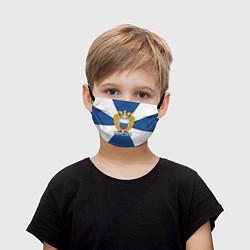 Маска для лица детская ФСО цвета 3D-принт — фото 1