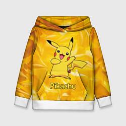 Толстовка-худи детская Pikachu цвета 3D-белый — фото 1