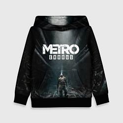 Толстовка-худи детская Metro Exodus цвета 3D-черный — фото 1