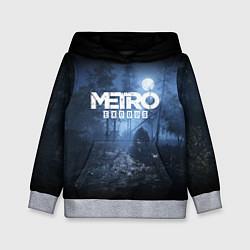 Толстовка-худи детская Metro Exodus: Dark Moon цвета 3D-меланж — фото 1