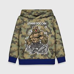 Толстовка-худи детская Армия России: ярость медведя цвета 3D-синий — фото 1