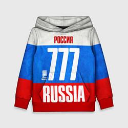 Толстовка-худи детская Russia: from 777 цвета 3D-красный — фото 1