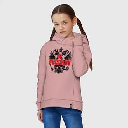 Толстовка оверсайз детская Я Русский: герб цвета пыльно-розовый — фото 2