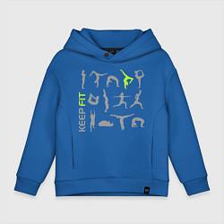 Толстовка оверсайз детская Keep fit fitness цвета синий — фото 1
