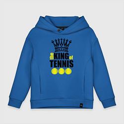 Толстовка оверсайз детская King of tennis цвета синий — фото 1
