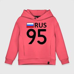 Толстовка оверсайз детская RUS 95 цвета коралловый — фото 1