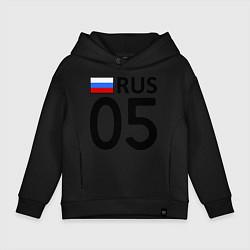 Толстовка оверсайз детская RUS 05 цвета черный — фото 1