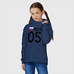 Толстовка оверсайз детская RUS 05 цвета тёмно-синий — фото 2