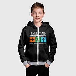 Толстовка на молнии детская Ed Sheeran: I hate math цвета 3D-меланж — фото 2
