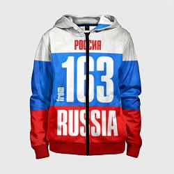 Толстовка на молнии детская Russia: from 163 цвета 3D-красный — фото 1