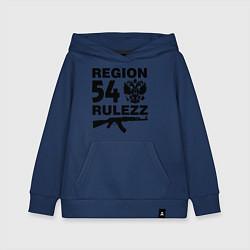 Толстовка детская хлопковая Region 54 Rulezz цвета тёмно-синий — фото 1