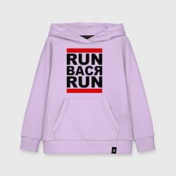 Толстовка детская хлопковая Run Вася Run цвета лаванда — фото 1